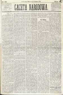 Gazeta Narodowa. 1870, nr311
