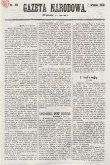 Gazeta Narodowa (wydanie wieczorne). 1870, nr312