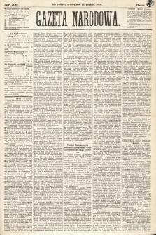 Gazeta Narodowa. 1870, nr318