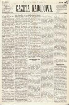 Gazeta Narodowa. 1870, nr320