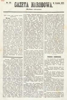 Gazeta Narodowa (wydanie wieczorne). 1870, nr321