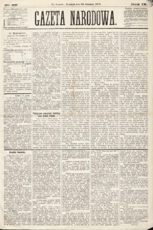 Gazeta Narodowa. 1870, nr331