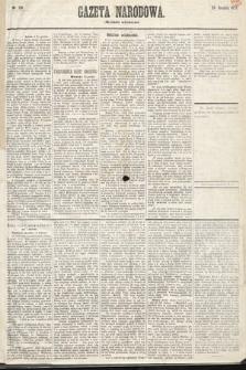 Gazeta Narodowa (wydanie wieczorne). 1870, nr331