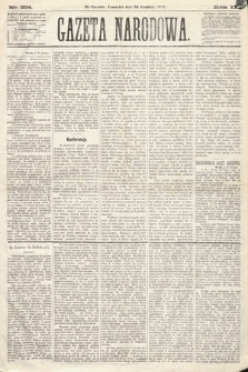 Gazeta Narodowa. 1870, nr334