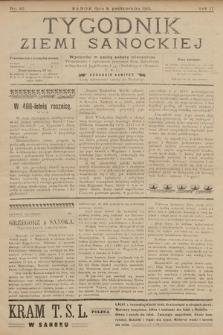 Tygodnik Ziemi Sanockiej. 1911, nr42