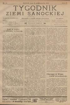 Tygodnik Ziemi Sanockiej. 1912, nr41