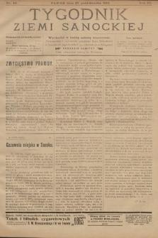 Tygodnik Ziemi Sanockiej. 1912, nr43