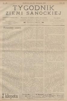 Tygodnik Ziemi Sanockiej. 1912, nr47