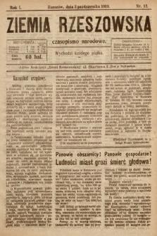 Ziemia Rzeszowska : czasopismo narodowe. 1919, nr12