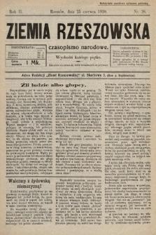 Ziemia Rzeszowska : czasopismo narodowe. 1920, nr26