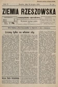 Ziemia Rzeszowska : czasopismo narodowe. 1920, nr34