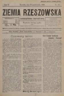 Ziemia Rzeszowska : czasopismo narodowe. 1920, nr43