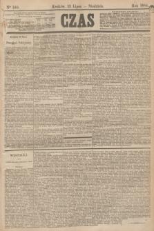 Czas. [R.37], Ner 160 (13 lipca 1884)
