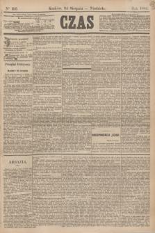 Czas. [R.37], Ner 195 (24 sierpnia 1884)