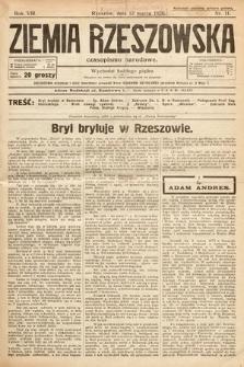Ziemia Rzeszowska : czasopismo narodowe. 1926, nr11