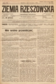 Ziemia Rzeszowska : czasopismo narodowe. 1926, nr13