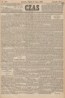 Czas. R.45, Ner 160 (15 lipca 1892)