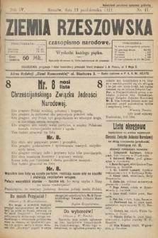 Ziemia Rzeszowska : czasopismo narodowe. 1922, nr41