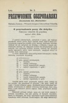 """Przewodnik Gospodarski : dodatek do """"Rolnika"""". 1875, nr 2 (luty)"""