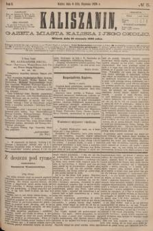 Kaliszanin : gazeta miasta Kalisza i jego okolic. R.7, № 5 (18 stycznia 1876)
