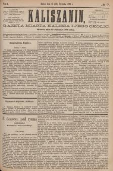 Kaliszanin : gazeta miasta Kalisza i jego okolic. R.7, № 7 (25 stycznia 1876)