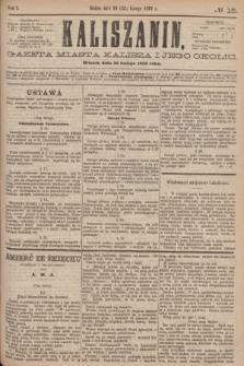 Kaliszanin : gazeta miasta Kalisza i jego okolic. R.7, № 15 (22 lutego 1876)