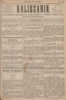 Kaliszanin : gazeta miasta Kalisza i jego okolic. R.7, № 16 (25 lutego 1876)