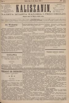 Kaliszanin : gazeta miasta Kalisza i jego okolic. R.7, № 22 (17 marca 1876)