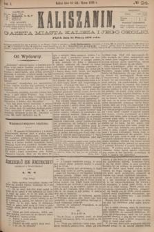 Kaliszanin : gazeta miasta Kalisza i jego okolic. R.7, № 24 (24 marca 1876)