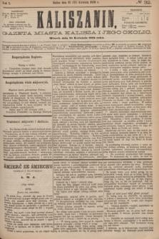 Kaliszanin : gazeta miasta Kalisza i jego okolic. R.7, № 32 (25 kwietnia 1876)