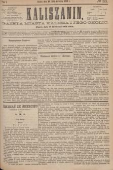 Kaliszanin : gazeta miasta Kalisza i jego okolic. R.7, № 33 (28 kwietnia 1876)