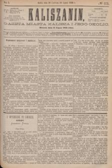 Kaliszanin : gazeta miasta Kalisza i jego okolic. R.7, № 53 (11 lipca 1876)