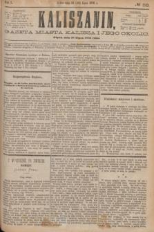 Kaliszanin : gazeta miasta Kalisza i jego okolic. R.7, № 58 (28 lipca 1876)