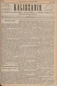Kaliszanin : gazeta miasta Kalisza i jego okolic. R.7, № 59 (1 sierpnia 1876)
