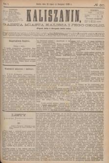 Kaliszanin : gazeta miasta Kalisza i jego okolic. R.7, № 60 (4 sierpnia 1876)