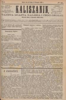 Kaliszanin : gazeta miasta Kalisza i jego okolic. R.7, № 61 (8 sierpnia 1876)