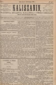 Kaliszanin : gazeta miasta Kalisza i jego okolic. R.7, № 67 (29 sierpnia 1876)