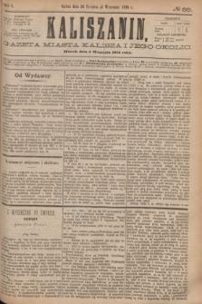 Kaliszanin : gazeta miasta Kalisza i jego okolic. R.7, № 69 (5 września 1876)