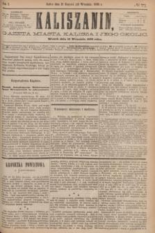 Kaliszanin : gazeta miasta Kalisza i jego okolic. R.7, № 71 (12 września 1876)