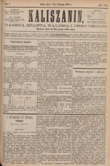 Kaliszanin : gazeta miasta Kalisza i jego okolic. R.7, № 73 (19 września 1876)