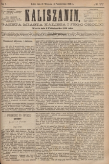 Kaliszanin : gazeta miasta Kalisza i jego okolic. R.7, № 77 (3 października 1876)