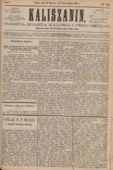 Kaliszanin : gazeta miasta Kalisza i jego okolic. R.7, № 79 (10 października 1876)