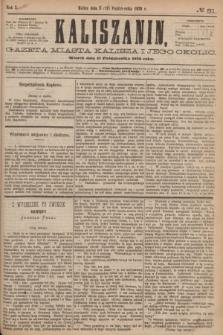Kaliszanin : gazeta miasta Kalisza i jego okolic. R.7, № 81 (17 października 1876)