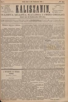 Kaliszanin : gazeta miasta Kalisza i jego okolic. R.7, № 82 (20 października 1876)