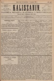 Kaliszanin : gazeta miasta Kalisza i jego okolic. R.7, № 87 (7 listopada 1876)