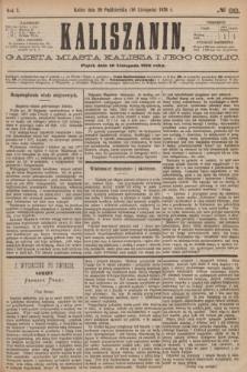 Kaliszanin : gazeta miasta Kalisza i jego okolic. R.7, № 88 (10 listopada 1876)