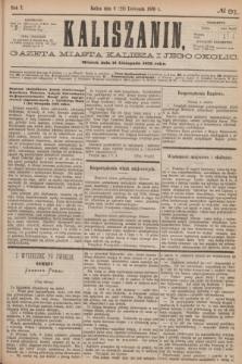 Kaliszanin : gazeta miasta Kalisza i jego okolic. R.7, № 91 (21 listopada 1876)