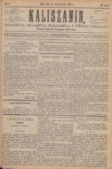 Kaliszanin : gazeta miasta Kalisza i jego okolic. R.7, № 93 (28 listopada 1876)