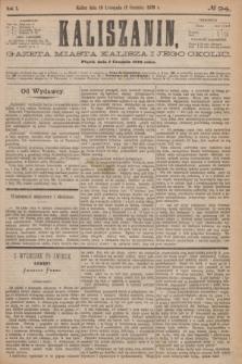 Kaliszanin : gazeta miasta Kalisza i jego okolic. R.7, № 94 (1 grudnia 1876)