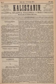 Kaliszanin : gazeta miasta Kalisza i jego okolic. R.7, № 99 (19 grudnia 1876)